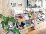 植物由来のオーガニック食品と植物の専門店<br/>カフェでビーガンやグルテンフリー料理も