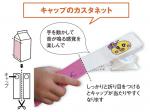 こぴちゃんの手作りおもちゃ キャップのカスタネット