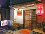 大新公園前に焼き肉店オープン 翌朝6時まで2部制で営業!