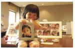 18トリソミーの子ども達写真展