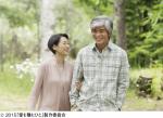 愛を積むひと 6月20日(土)ロードショー ジストシネマ和歌山 イオンシネマ和歌山