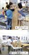 「紀州材・家づくりフェア」開催 県産木材の魅力を体感
