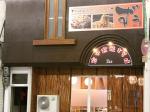 静岡の定番ご当地グルメ! クセになる味・富士宮焼きそばのお店