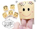 こぴちゃんの手作りおもちゃ 5人家族