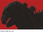 シン・ゴジラ 7月29日(金)ロードショー ジストシネマ和歌山 イオンシネマ和歌山