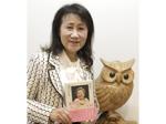 故島和代さんの人となりを伝える「紀州のエジソンの女房」発刊