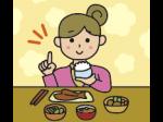 東洋医学の食養生 食事の基本は和食