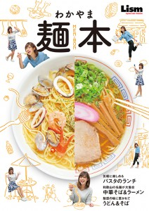 2017menbook