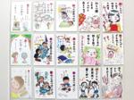 和歌山県在住ママさんイラストレーター3人で企画 子育てがテーマの作品展