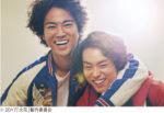 火花 11月23日(祝)ロードショー ■ジストシネマ和歌山 ■イオンシネマ和歌山