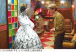 今夜、ロマンス劇場で 2月10日(土)ロードショー ■ジストシネマ和歌山 ■イオンシネマ和歌山