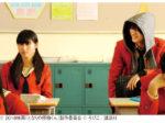 となりの怪物くん 4月27日(金)ロードショー■ジストシネマ和歌山 ■イオンシネマ和歌山