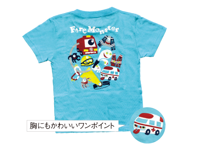 ファイヤーモンスター キッズTシャツ