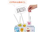 こぴちゃんの手作りおもちゃ「こぴちゃんおみくじ」