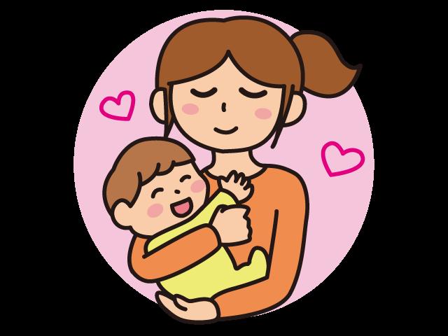 0歳は「世界は安心」と学ぶときお母さんの愛情をスキンシップで伝えよう