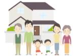 2019年度和歌山県住宅施策 インターネット上で空き家相談ができる
