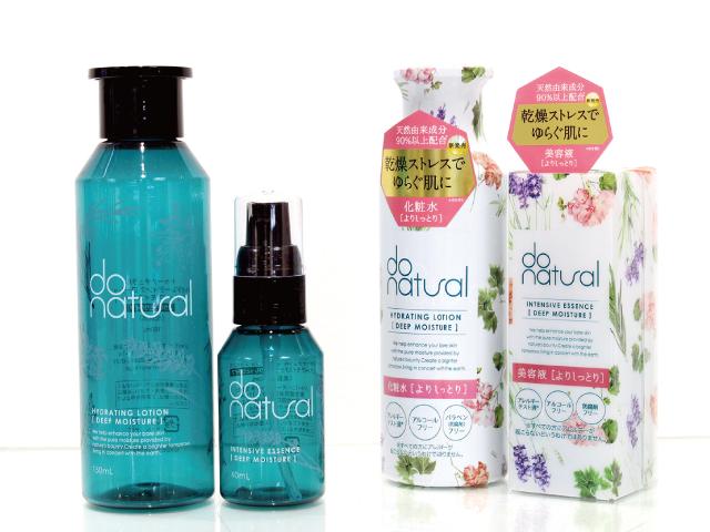 スキンケア化粧品「do natural(ドゥ ナチュラル)」