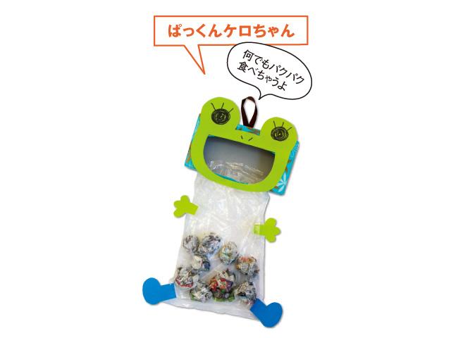 こぴちゃんの手作りおもちゃ「ぱっくんケロちゃん」