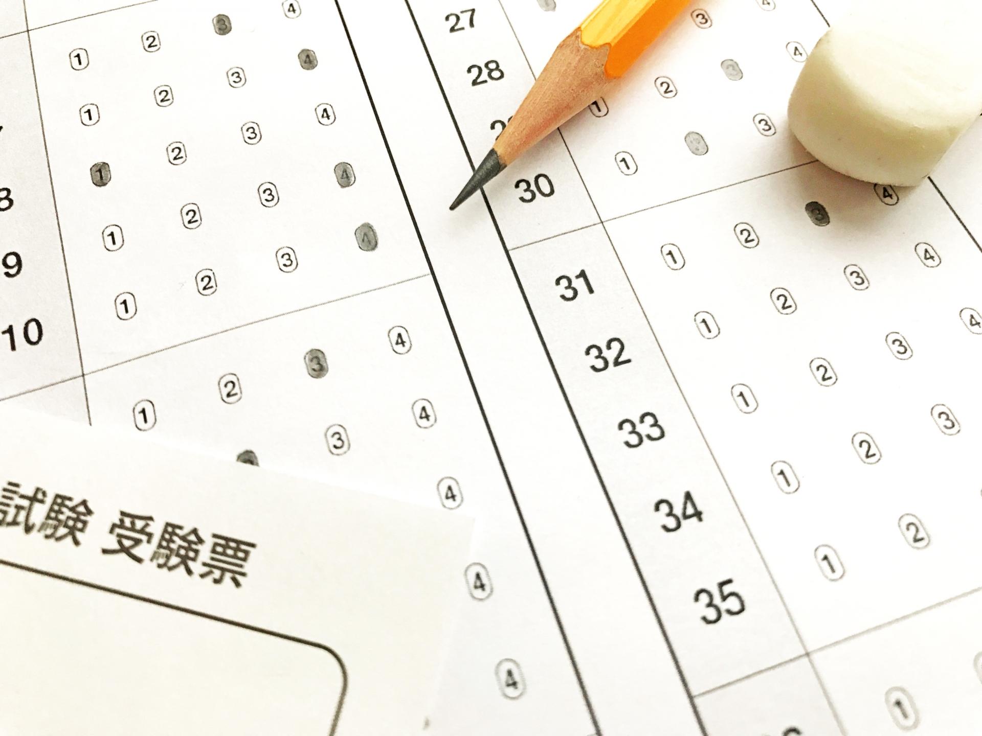 県立中学校入試問題2021年度