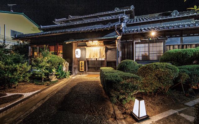 """和歌浦、築120年の古民家で""""紀州らしさ""""を感じる料理を"""