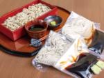 ざる生蕎麦セット 蕎麦つゆ・わさび付き 750円