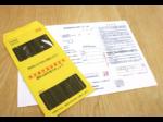 協会けんぽ健康のミカタvol.21<br/>「特定健診の受診券を送付 受診日まで大切に保管を」