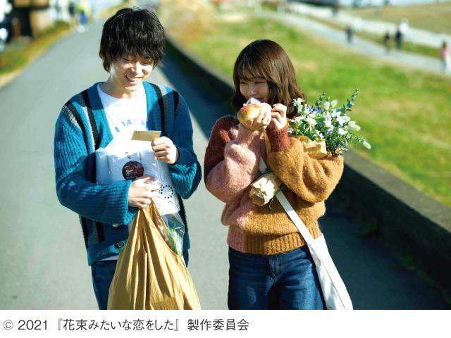 花束みたいな恋をした<br/>1月29日(金)ロードショー<br/>ジストシネマ和歌山 イオンシネマ和歌山