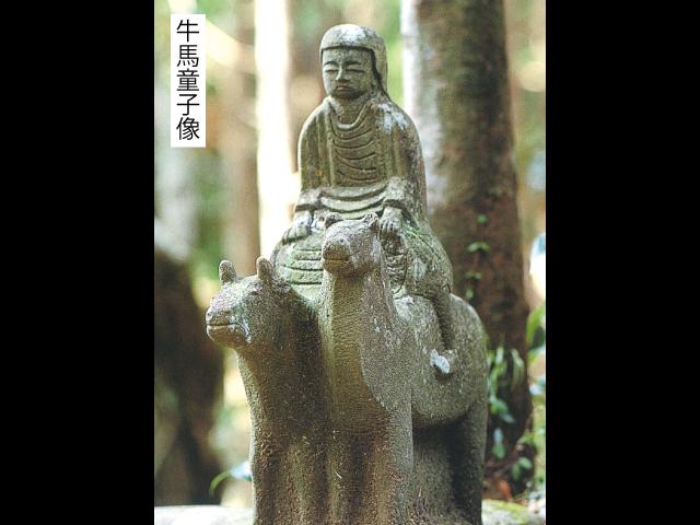 −第14回−文化財 仏像のよこがお「シンボルとしての牛馬童子像」