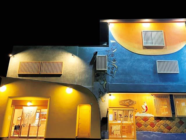和歌山のおいしさを届けて26年<br/>店舗を一新し、完全個室でグランドオープン