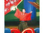 紀の国わかやま文化祭 未来へつなぐ人 vol.05<br/>マジックの楽しさ、もっと和歌山に 和・洋・中の多彩な技を舞台で披露