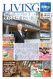 リビング和歌山10月23日号「「和歌山城ホール」が29日(金)に開館 文化とにぎわい創出」